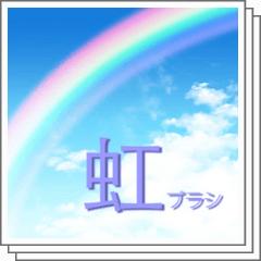 虹ブラシ Clip Studio Assets