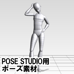 頭を掻く Clip Studio Assets